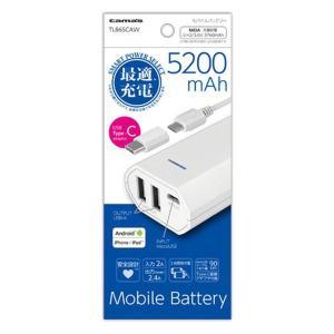 アウトレット モバイルバッテリー 5200mAh USB-A2ポート Type-C変換アダプタ付属 ...