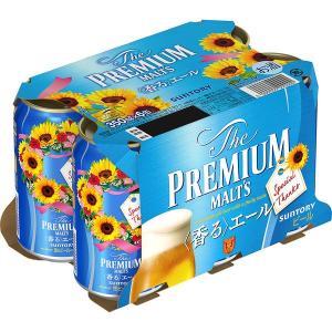 父の日ンプレゼント ギフト ビール サントリー プレミアムビール ザ・プレミアム・モルツ(プレモル)香るエール 350ml 1パック(6缶入)|y-lohaco