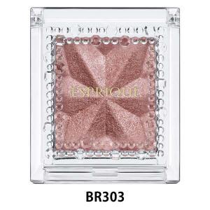 ESPRIQUE(エスプリーク) セレクトアイカラー N BR303 コーセー