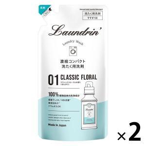 ランドリン クラシックフローラル 詰め替え 360g 1セット(2個入) 衣料用洗剤 パネス LOHACO PayPayモール店