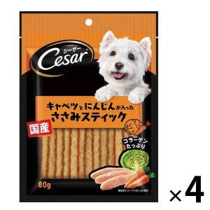 アウトレットシーザー(Cesar)犬用 スナック キャベツとにんじんが入ったささみスティック 80g マースジャパン 1セット(4袋:1袋×4)|y-lohaco