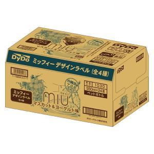 ダイドードリンコ ミウ マスカット&ヨーグルト味(ミッフィー) 550ml 1セット(6本) y-lohaco 02