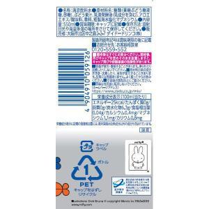 ダイドードリンコ ミウ マスカット&ヨーグルト味(ミッフィー) 550ml 1セット(6本) y-lohaco 03