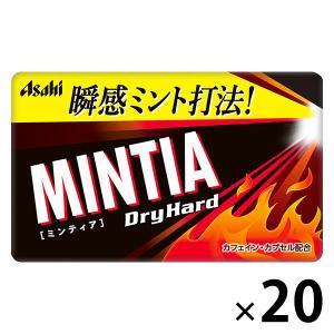 MINTIA(ミンティア) ドライハード 1セット(20個入) アサヒグループ食品