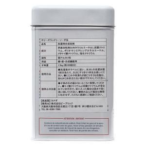 ネリーズランドリーソーダ缶 1.5kg 1缶 粉末 衣料用洗剤 ビーブリッジ|y-lohaco|02