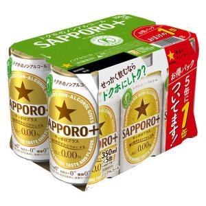 サッポロビール SAPPORO+ 350ml 1パック(1缶増量)|y-lohaco