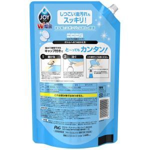 アウトレット除菌ジョイコンパクト 食器用洗剤 詰替ジャンボサイズ 1445mL 1個|y-lohaco|02