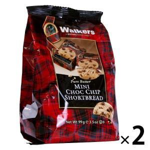 ウォーカー フローパックチョコチップ 1セット(2個)