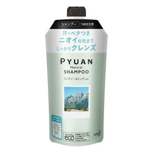 メリットピュアン ナチュラル シャンプー 詰め替え 340ml 花王