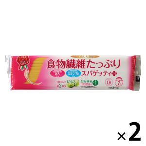 アウトレット奥本製粉 食物繊維たっぷりスパゲッティプラス 鉄・カルシウム(1.6mm) 1セット(240g×2袋)|y-lohaco