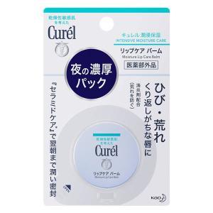 Curel(キュレル) リップケアバーム 4.2g 花王 I5MmU4MzAx