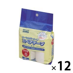 アウトレット アイリスオーヤマ カーペットクリーナースペアテープミニ2P 1セット(12袋:1袋×12)