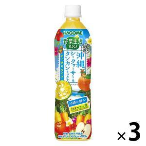 カゴメ 野菜生活100 沖縄シークヮ-サー&タンカンミックス すっきりタイプ 720ml 1セット(3本)|y-lohaco