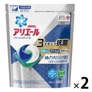 アウトレットP&G アリエールパワージェルボール3Dつめかえ用 1セット(36粒:18粒入×2パック)|y-lohaco