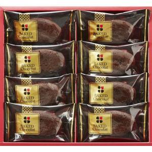 中島大祥堂 濃厚ベイクドショコラ 1箱 チョコレート ギフト