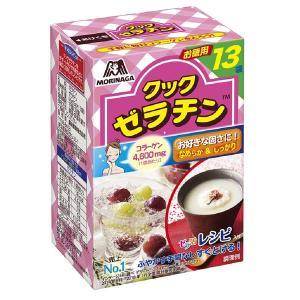 森永製菓 森永クックゼラチン 5g×13袋