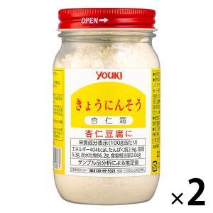 ユウキ食品 杏仁霜(きょうにんそう) アーモンドパウダー150g 1セット(2個入) 杏仁豆腐の素