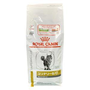 ロイヤルカナン(ROYALCANIN)猫用 療法食 ユリナリーS/O オルファクトリー 2kg 1袋 キャットフードの画像