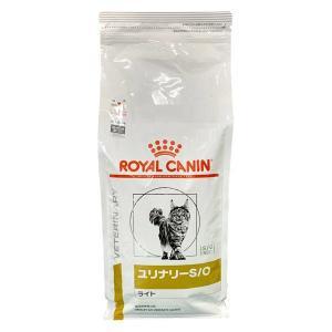 ロイヤルカナン(ROYALCANIN)猫用 療法食 ユリナリーS/Oライト 2kg 1袋 キャットフードの画像