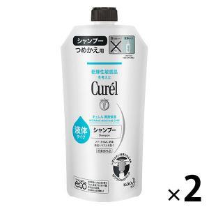 Curel(キュレル) シャンプー つめかえ用 340mL 2個 花王 敏感肌