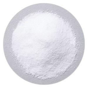 数量限定FANCL(ファンケル)ホワイト洗顔パウダーC+ 50g(約30日分) y-lohaco 02