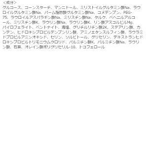 数量限定FANCL(ファンケル)ホワイト洗顔パウダーC+ 50g(約30日分) y-lohaco 03