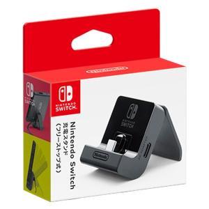 任天堂 Nintendo Switch 充電スタンド(フリーストップ式) HAC-A-CDTKA 1...