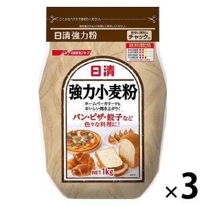 日清フーズ 日清 強力粉 1kg 1セット(3袋)
