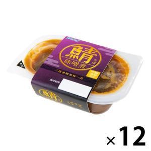 アウトレット 三陸産 さば味噌煮  1セット(100g×12個)吟醸酒粕使用 国内製造