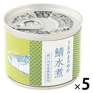 LOHACO限定 うまみまろやか鯖水煮190g 瀬戸内産花藻塩使用 1セット(5缶)