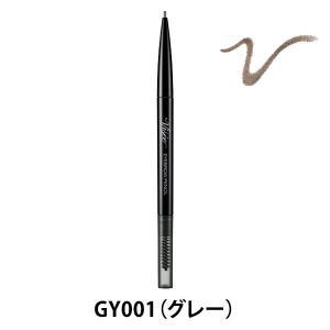 ヴィセ(Visee)アイブロウペンシルS GY001(グレー) コーセー