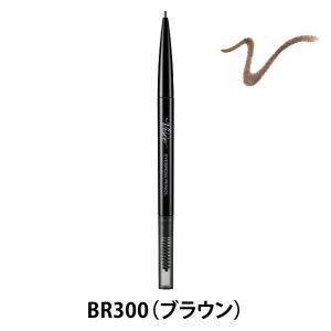 ヴィセ(Visee)アイブロウペンシルS BR300(ブラウン) コーセー