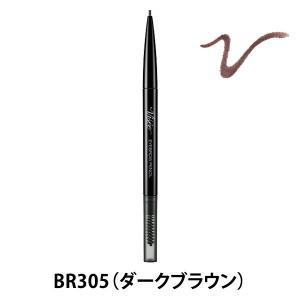 ヴィセ(Visee)アイブロウペンシルS BR305(ダークブラウン) コーセー