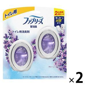 ファブリーズW消臭 トイレ用 置き型 クリーン・ラベンダー 2パック(4個入)消臭剤 P&G