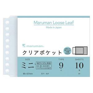 マルマン クリアポケットリーフ ミニ L485|LOHACO PayPayモール店
