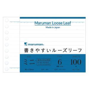 マルマン ルーズリーフ ミニ 6mm横罫 L1431|LOHACO PayPayモール店
