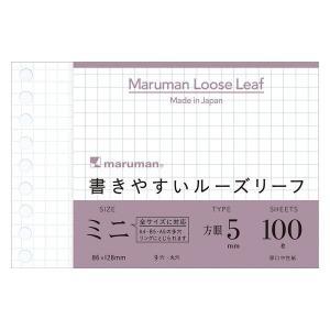 マルマン ルーズリーフ ミニ 5mm方眼罫 L1432|LOHACO PayPayモール店