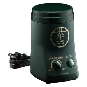 お茶ひき器緑茶美採 GS-4671DG 1台|LOHACO PayPayモール店