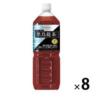 トクホ・特保 サントリーフーズ 黒烏龍茶 1.4L 1箱(8本入)