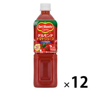 キッコーマン デルモンテ トマトジュース 900g 1箱(12本入) y-lohaco