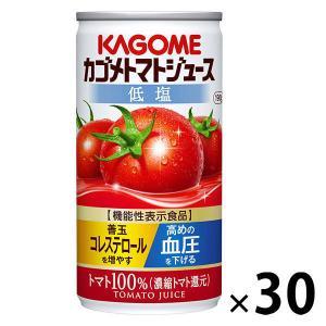 カゴメ トマトジュース 190g 1箱(30缶入) y-lohaco