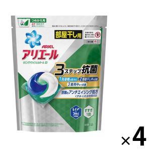 アウトレット P&G アリエールリビングドライジェルボール3D 1セット(72粒;18粒入×4パック)