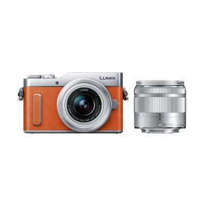 LUMIX DC-GF90WA-D ダブルズームキット  オレンジ