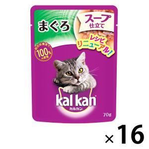 カルカン(kalkan)猫用 パウチ スープ仕立て まぐろ 70g 16袋 マースジャパン