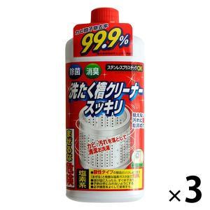 洗濯槽クリーナー スッキリ 550g 1セット(3個)|LOHACO PayPayモール店