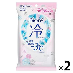 ビオレ 冷シート ボディシート リフレッシュフローラルの香り 20枚入×2個 花王|LOHACO PayPayモール店