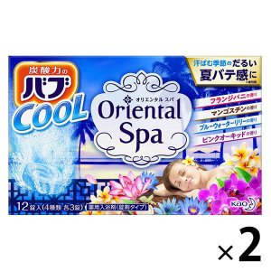 バブ クール オリエンタルスパ 4種アソート 12錠入×2箱 入浴剤 花王