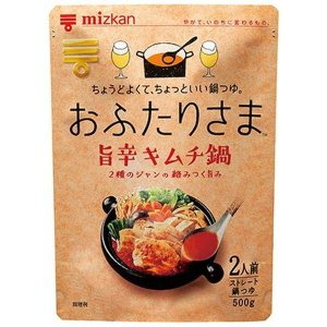 ミツカン ふたりPREMIUM(ふたりプレミアム) 旨辛キムチ鍋つゆ 1個