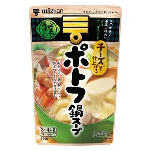 ミツカン 〆まで美味しい チーズで仕上げるポトフ鍋スープ 1個