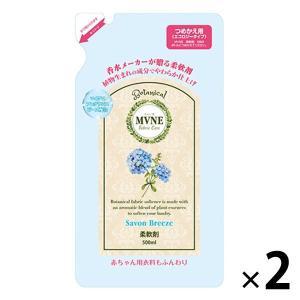 アウトレットSPRジャパン MVNE 柔軟剤 シャボンブリーズの香り つめかえ 600mL 1 セット(2個:1個×2)